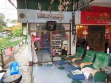 Baan Kaew Massage