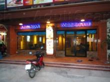 Ananda Massage