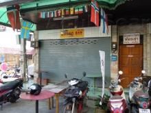 Swang bang Beer bar