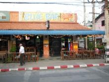 Blue Beer Bar