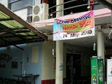 Hammon Disco