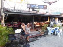 Intermezzo Beer Bar