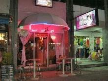 Pink Lady Bar