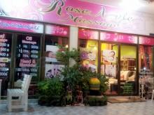 Rose Apple Massage