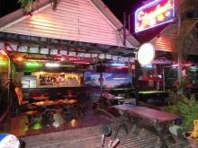 Stardust Beer Bar