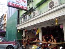 Joy's Sport Brothel Bar