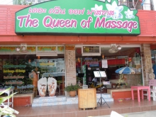 The Queen of Massage