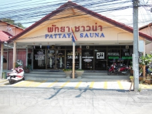 Pattaya Sauna Massage