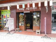 Home 1 Massage