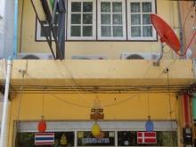 Yellow House Massage