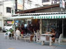 Lek Corner Beer Bar
