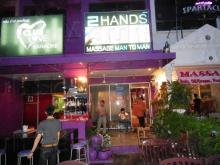 2 Hands Massage Man To Man