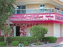Pink Massage