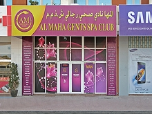 Al Maha Gents Spa Club