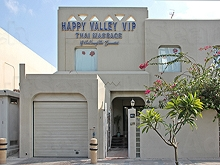 Happy Valley Thai Massage