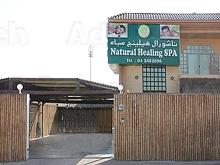 Natural Healing Spa