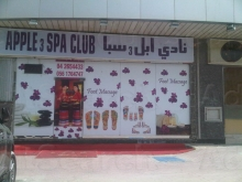 Apple Spa 3 Club