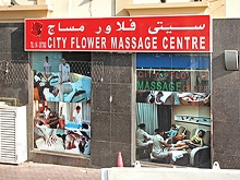 City Flower Massage