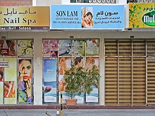 Son lam Gents Massage & Relaxation