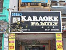 Hero Karaoke Family