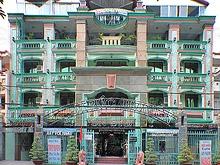 Truc Huyen Hotel