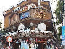 Seventeen Saloon