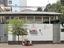 Lush Bar