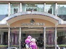 Saigon Saigon Bar (Caravelle Hotel)