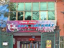 Tung Loan